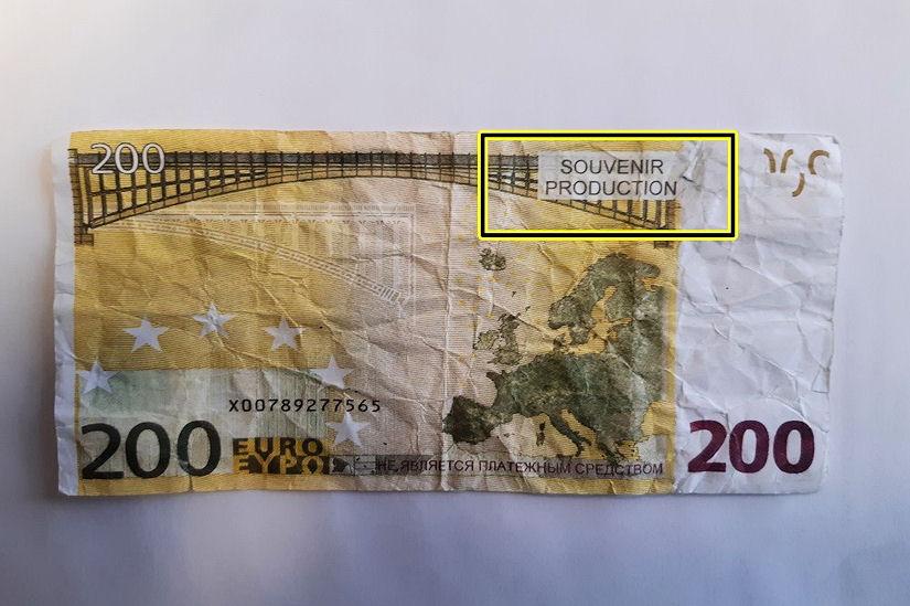 lažna novčanica 200 eura